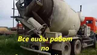 Spectech33 ru(, 2014-06-18T14:14:44.000Z)