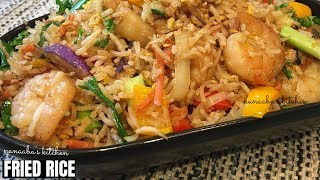 Shrimp Fried Rice I Nanaaba's kitchen✔