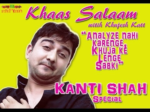 Ok Movie Kanti Shah [Full Download]...