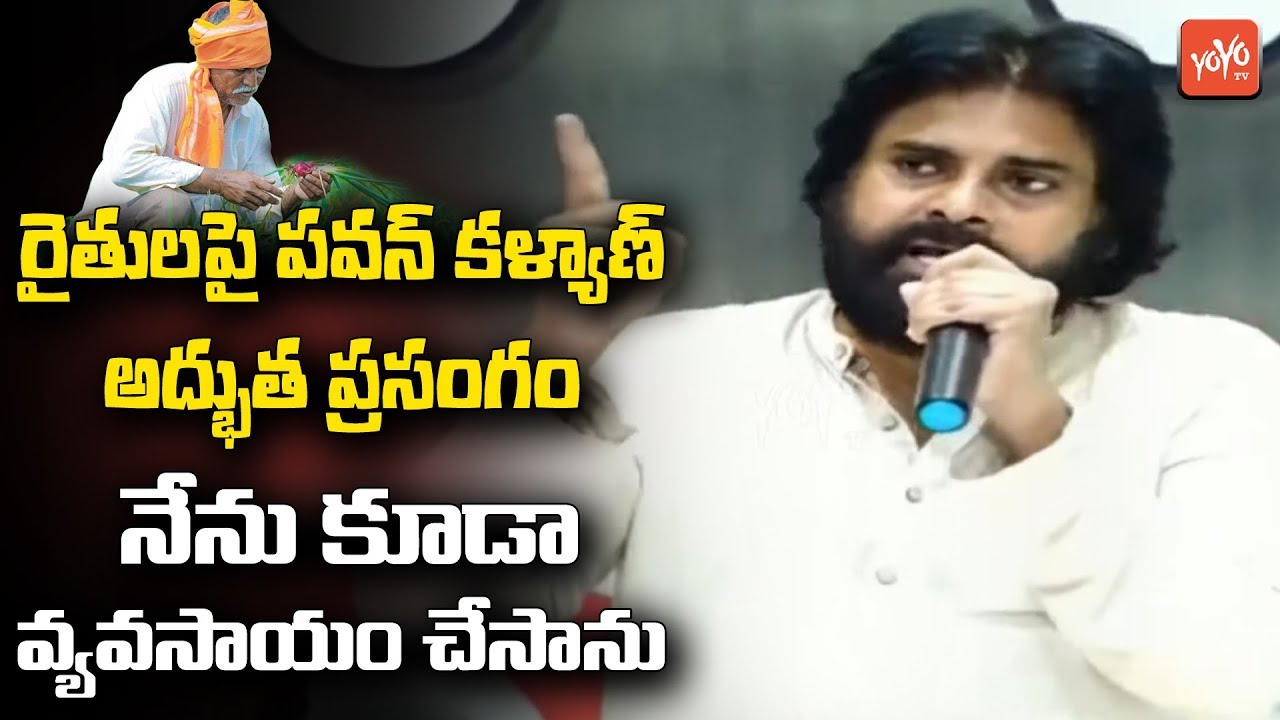 Pawan Kalyan Says AP Govt Is Scared Of His Trip-Telugu breaking News-12/08