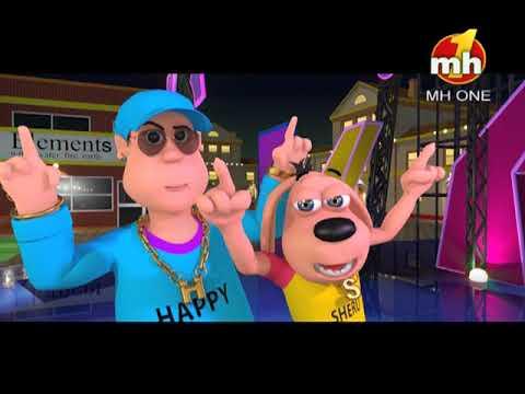 Teri Maa Di Teri Behan Di || Latest Song || Happy Sheru || Funny Cartoon Animation || MH ONE Music