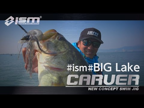 #ism #BIG Lake CARVER  NEW CONCEPT SWIM JIG/市村直之