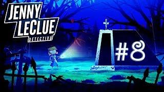 Крест что выше всех ☀ Jenny Leclue - Detectivu Прохождение игры 8