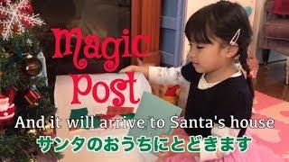 今年のアドベントカレンダーの紹介と、 サンタさんに手紙が確実に届く( ...