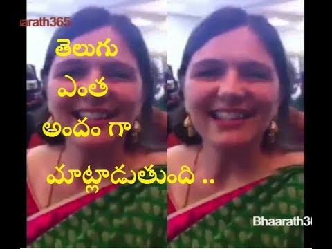 Foreigner Speaking Telugu Beautifully and Fluently