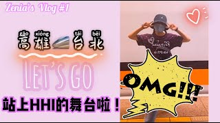 Download Mp3 Zenia's Vlog#1  北上征戰hhi啦~~   #vlog #比賽