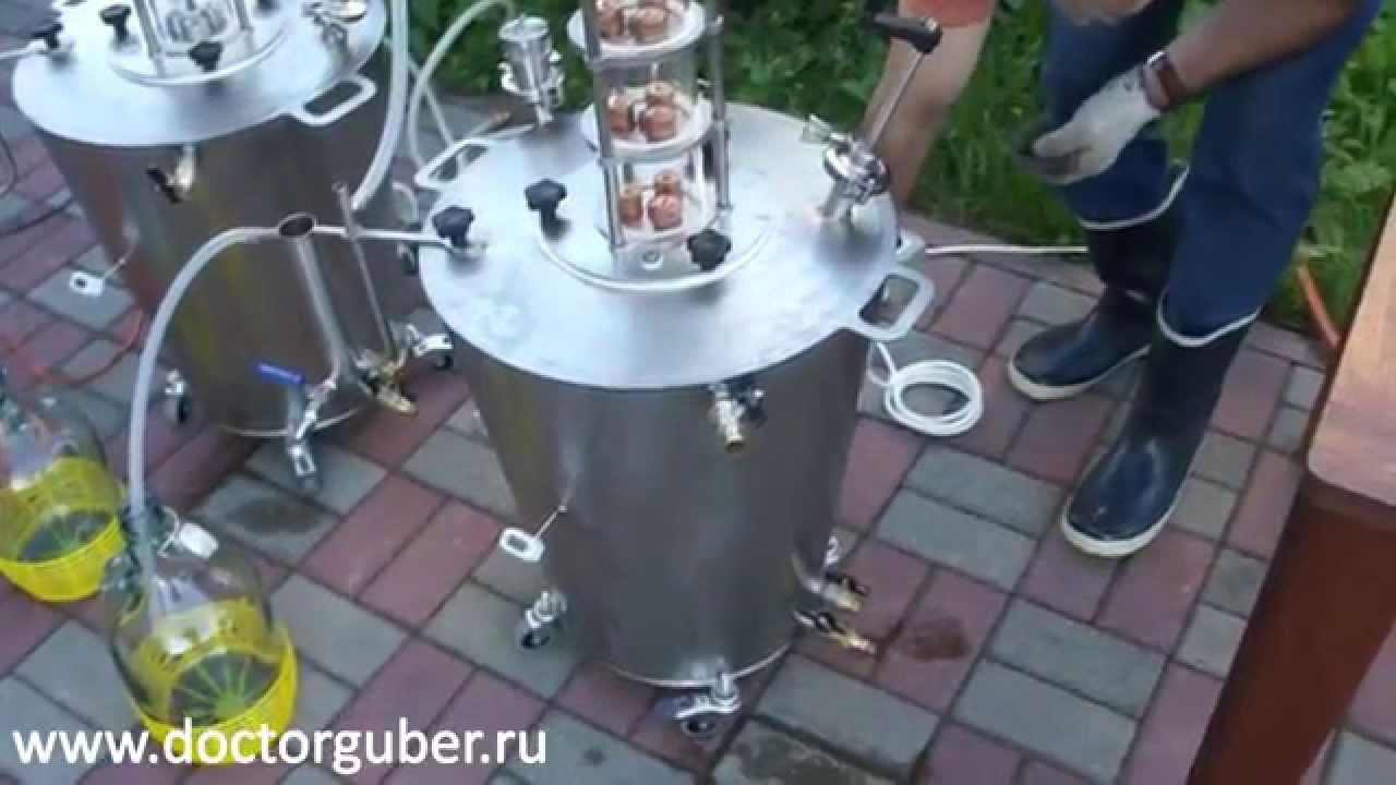 Самогонный аппарат доктора губера видео купить коптильню холодного копчения в москве цена электрическую