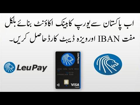 Get Free European Bank account & Visa Debit Card Verify PayPal in Pakistan  2017