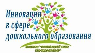 """М-ТВ новости. ИННОВАЦИИ. Детский сад """"Лукоморье"""". Михайловка-ТВ."""