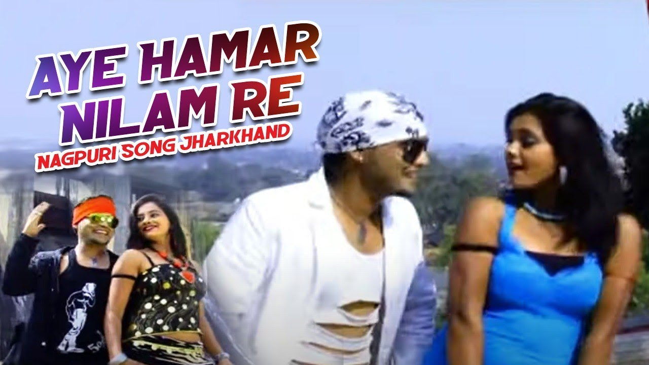 Download Aye Hamar Nilam Re   Pritam, Egnesh    Nagpuri Song Jharkhand   Shiva Music Hamar Jharkhand
