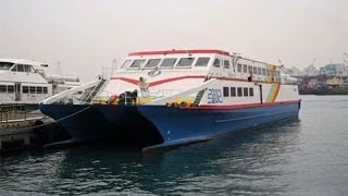 For Sale: 1994 FAST FERRY High Speed Catamaran