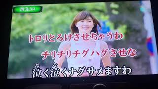 【一番だけ】チェンジ!!!!! / ワルキューレ【歌ってみた】