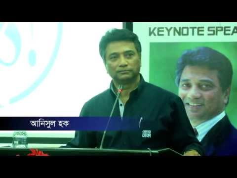 Annisul Huq Calls the Young to Contribute for the Betterment of Dhaka