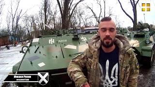 Видеопоздравление от русских добровольцев АТО соратников движения русских эмигрантов Силы Добра