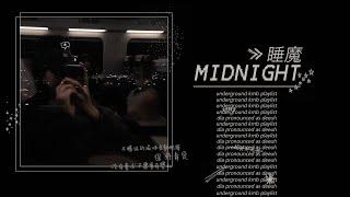 Cover images 밤잠 ; midnight slumber underground krnb playlist ♪