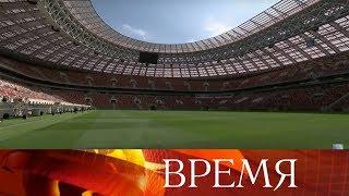 Стадион «Лужники» готов к приему игроков и болельщиков Чемпионата мира по футболу FIFA 2018.
