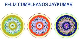 JayKumar   Indian Designs - Happy Birthday