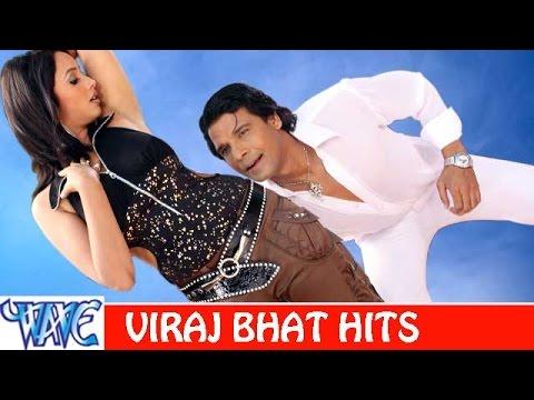 विराज भट हिट्स - Viraj Bhatt Hits - Video JukeBOX - Bhojpuri Hit Songs 2015 New