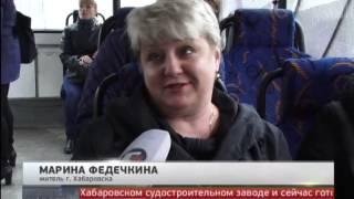 Кризис в транспортной отрасли Хабаровска. Новости. Gubernia TV