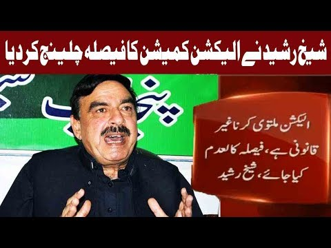 Sheikh Rasheed Filed Petition Against ECP Over Postponing Polls NA-60
