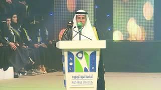 حفل تخرج طلاب الجامعة العربية المفتوحة الدفعة 11