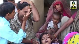 (किसा) खून की प्यासी PART-1   BY लक्समन सिंह हाजियापुरी   PRIMUS HINDI VIDEO