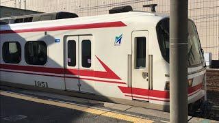 名鉄1851F 快速特急 神宮前発車