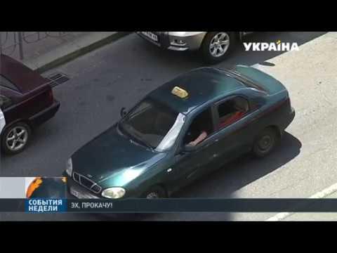 Parkdrive. Ua украина авто портал где собраны самые выгодные цены по продаже бу альфа ромео в украине. Самые горячие предложения по.