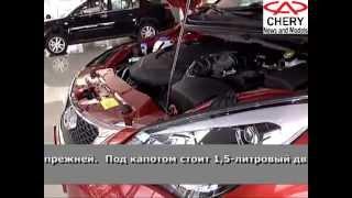 Обзор Chery Arrizo 3 (Чери Аризо 3) салон, двигатель, панель, экстерьер
