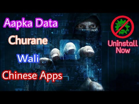 Chinese applications spy our data ? | boycott china products | Uninstall Now | TopTenT3cHS