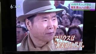 昨日たまたま夜の6時ごろのニュースかけたんですが 山田監督が出ていて ...