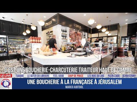 Une boucherie à la française à Jérusalem - CDP#344