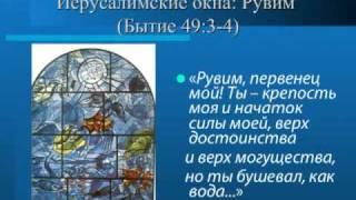 Марк Шагал -- библейский мечтатель