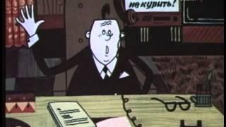 """Фитиль """"Шапка-невидимка"""" смотреть онлайн"""
