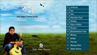 piran-khan-ft-various-artists---shopno-full-album-sangeeta