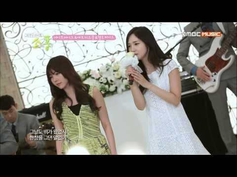 [HD 1080p] After School Raina & Hello Venus Yoo Ara - Because Of You 130722