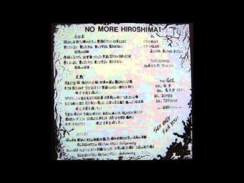 "GAS 1st Flexi "" NO MORE HIROSHIMA ""  自殺レーベル"