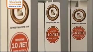 видео Алюминиевый радиатор Global ISEO 500