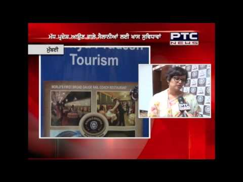 Madhya Pradesh Tourism Department Press Conference In Mumbai