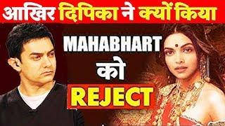 OMG! Deepika Padukone REJECTS Aamir Khan's 1000 Crores Budget Movie Mahabharat ? | FWF
