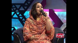 انا راسم في قلبي | هدي عربي اغاني و اغاني 2020