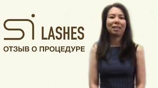 Отзыв о процедуре ламинирования ресниц Si Lashes(Идеальная формула ламинирования ресниц Si Lashes, подарит блеск и здоровье Вашим ресницам, придаст им насыщенн..., 2016-06-15T14:46:42.000Z)