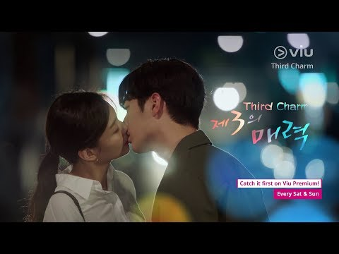 The Third Charm (제3의 매력) Trailer #1   Available 12hrs After Korea!
