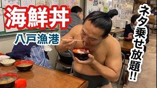 日本一周路上相撲の再生リスト https://www.youtube.com/playlist?list=PLehz2qDHaIq3ZPSw0Zx-4k6H_THoAjSl ごっちゃんこーー!! 野生の力士ごっちゃんこと申し ...