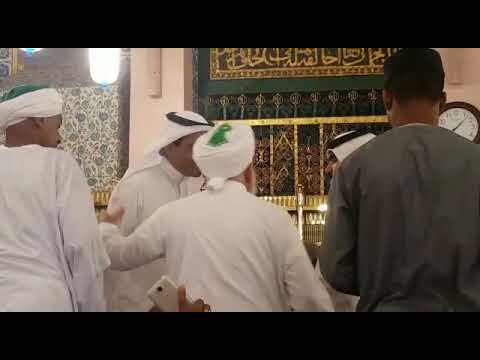 Loban ki dhuni aur barkaten in Madinah Sharif
