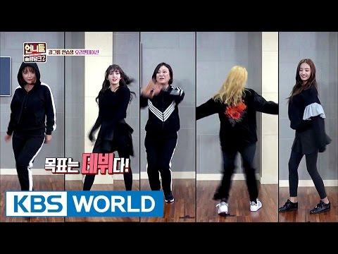 Sister's Slam Dunk Season2 | 언니들의 슬램덩크 시즌2 – Ep.2 [ENG/2017.02.24]
