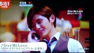 12/14発売の月9ドラマ『カインとアベル』の主題歌『Give Me Love』の新着MV.