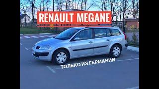 Авто из Германии Renault Megane 2006.  Чего ждать от состояния ?