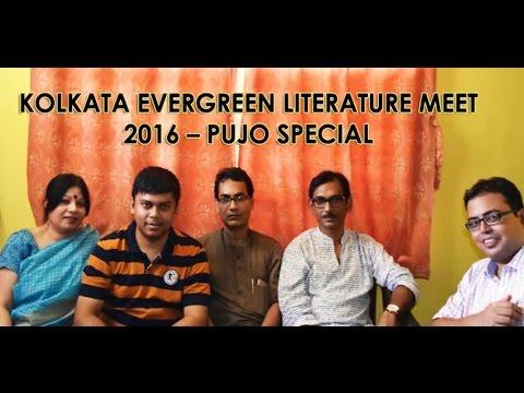 Kolkata Evergreen Literature Meet   Pujo Special 2016