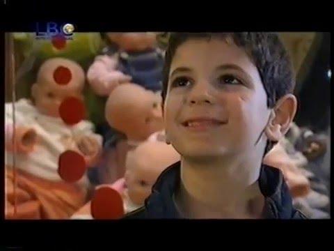 أغنية كان في صبي زغير - ريتا برصونا من فيلم ليلة عيد